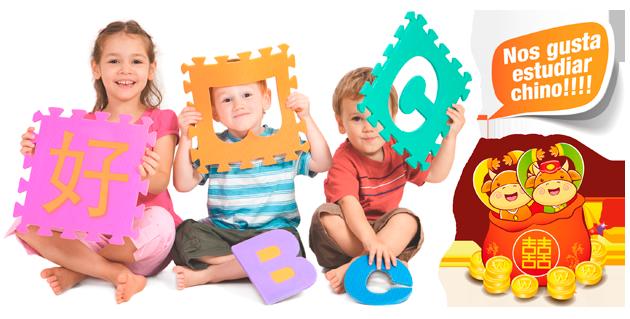 Cursos De Chino Para Ninos De 4 Y 5 Anos